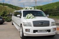 Заказ лимузина на свадьбу: УКРАШЕНИЯ